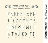 set of old norse scandinavian... | Shutterstock .eps vector #476969962