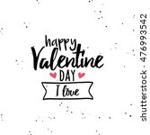 happy valentines day | Shutterstock .eps vector #476993542