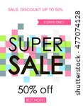 sale banner template  design.... | Shutterstock .eps vector #477074128