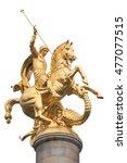 tbilisi  isolated golden... | Shutterstock . vector #477077515