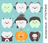 happy halloween teeth  set of... | Shutterstock .eps vector #477079345