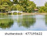 Bridge And Gazebo Beside The...