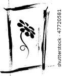 vector nice flower | Shutterstock .eps vector #47720581