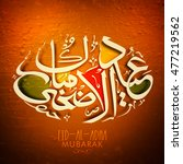 arabic calligraphy text eid al...   Shutterstock .eps vector #477219562