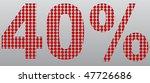 forty percent discount banner | Shutterstock .eps vector #47726686
