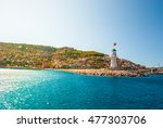 Lighthouse In Alanya  Turkey....