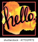 stylish card . poster print.... | Shutterstock .eps vector #477319972
