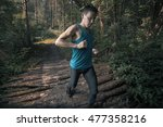 trail running athlete moving... | Shutterstock . vector #477358216