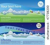 winter and summer mountain... | Shutterstock .eps vector #47738200