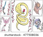 Set Of Playing Joker Cards Wit...