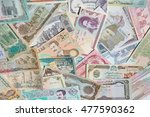 variety of middle east banknotes | Shutterstock . vector #477590362