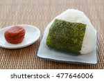 Delicious Rice Ball With...