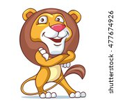 Kind Lion Is Standing And...