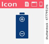 vector flat icon of battery....
