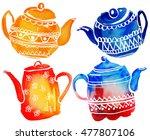 teapots watercolor   Shutterstock . vector #477807106
