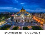 dusk falls over the palacio de... | Shutterstock . vector #477829075