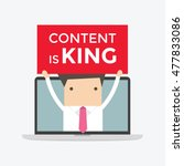 businessman holding content is... | Shutterstock .eps vector #477833086