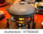 japanese dinner | Shutterstock . vector #477836065