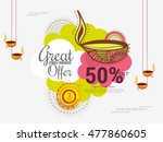 creative sale banner or sale... | Shutterstock .eps vector #477860605