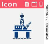 oil platform flat vector icon  | Shutterstock .eps vector #477898882