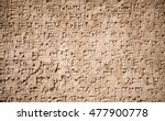 ancient sumerian stone carving... | Shutterstock . vector #477900778