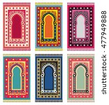 muslim prayer rug. islamic... | Shutterstock .eps vector #477949888