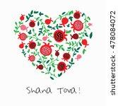 """shana tova""  happy new year on ... | Shutterstock .eps vector #478084072"