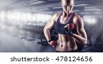 training young sports woman in... | Shutterstock . vector #478124656