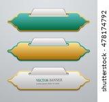 set of 3d infographic banner... | Shutterstock .eps vector #478174792