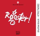 calligraphy 2017 happy new year ... | Shutterstock .eps vector #478176082