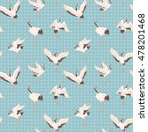 seamless pattern with ornate...   Shutterstock .eps vector #478201468