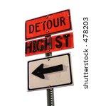 detour high street sign | Shutterstock . vector #478203