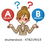 businesswoman to choose a or b. | Shutterstock .eps vector #478219015