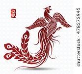 illustration of traditional... | Shutterstock .eps vector #478273945
