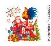 happy new year 2017 banner with ... | Shutterstock .eps vector #478283272