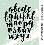 modern hand written calligraphy ... | Shutterstock .eps vector #478308016