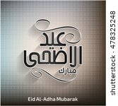 arabic islamic calligraphy of...   Shutterstock .eps vector #478325248