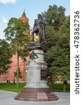 Small photo of Monument to Emperor Alexander I in the Alexander Garden . Moscow