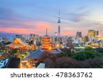 view of tokyo skyline at sunset ... | Shutterstock . vector #478363762