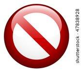 vector blank ban | Shutterstock .eps vector #47838928