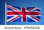 Great Britain Flag Waving...