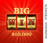 big win in slot machine casino... | Shutterstock .eps vector #478534276