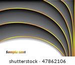 cool black | Shutterstock .eps vector #47862106