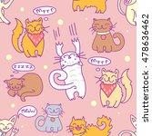 cats seamless pattern  vector... | Shutterstock .eps vector #478636462