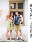 couple in traditional bavarian... | Shutterstock . vector #478666618