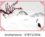 chinese style background with... | Shutterstock . vector #478712506