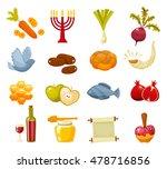 rosh hashanah  shana tova or...   Shutterstock .eps vector #478716856