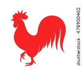 rooster. silhouette | Shutterstock .eps vector #478900402