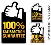 satisfaction guaranteed label | Shutterstock .eps vector #47894200