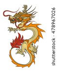 asian dragon vector... | Shutterstock .eps vector #478967026